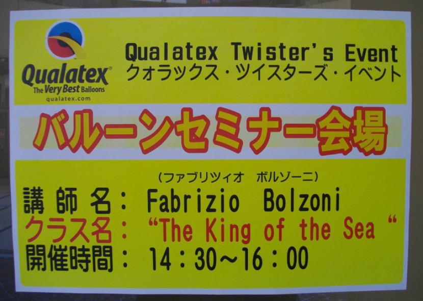 Affiche de Fabrizio au Japon, Fabrizio Bolzoni magicien à Marseille