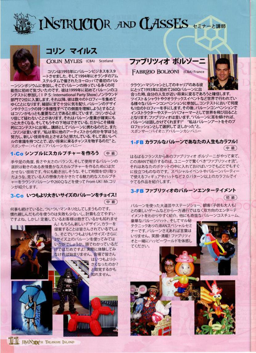 Fabrizio Balloon instructor in Japan with Qualatex Ballonn, article de magasine Fabrizio le magicien fantaisiste à Marseille