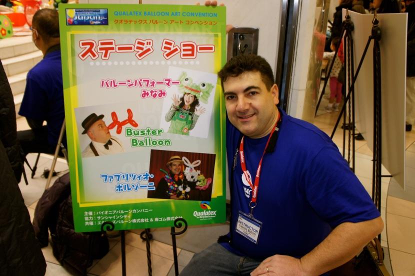 Fabrizio le magicien en gala au Japon, Fabrizio Bolzoni à Marseille, Fabrice Bolzoni magicien à Marseille